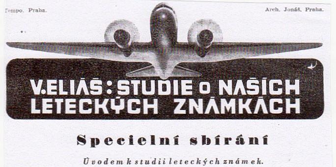 Záhlavní ilustrace k seriálu o leteckých známkách ve fil. časopise