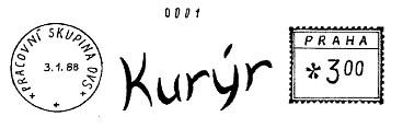 LOGO_KURYR_01