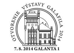 GALAFILA_2014