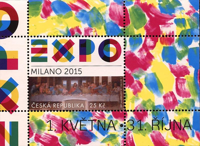 EXPO_2015_MILANO_ARSIK