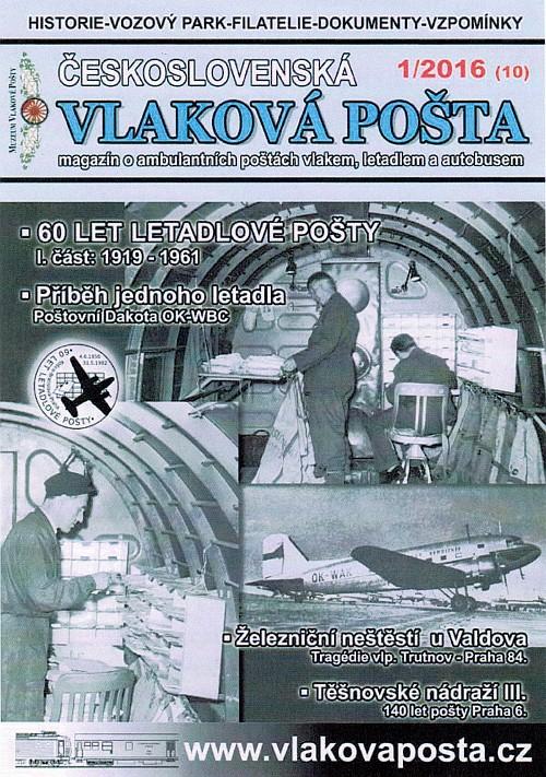 VLAKOVA_POSTA_2016