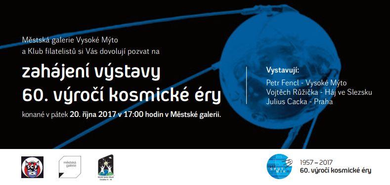 Vysoke Myto Vystava K 60 Vyroci Kosmicke Ery Klub Filatelistu