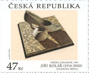 Umělecká díla na známkách: Jiří Kolář